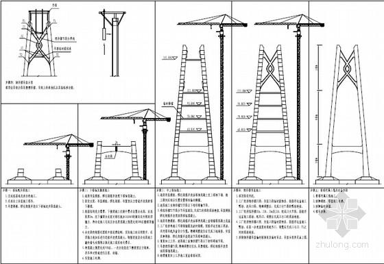 [广东]跨海大桥航道桥H型索塔设计图纸229张(中国结 塔身基础钢锚箱)
