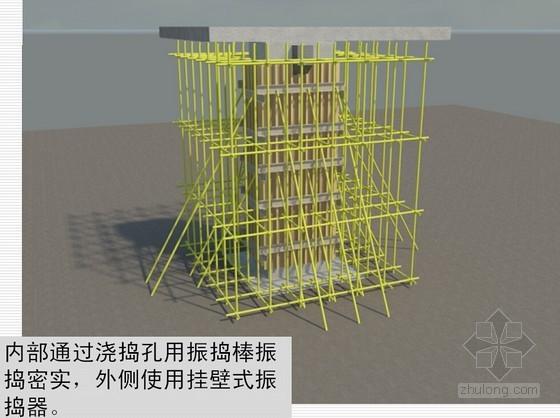 [上海]高层综合性办公楼施工及质量情况汇报(白玉兰奖)