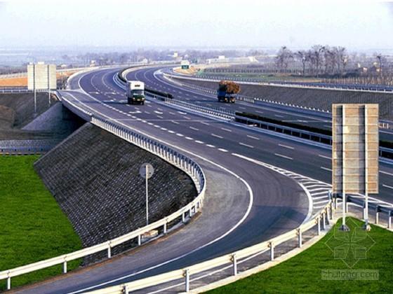 双向四车道高速公路施工图设计(毕设 附施组 CAD图)