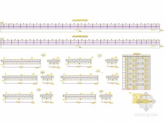 铁路桥梁人行道步行板布置及构造图