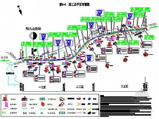 [黑]含转体现浇桥松软土寒冷区42km铁路工程投标技术标388页(含路桥涵隧 车站)
