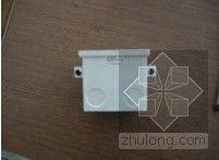 室内配电布线系统安装节点做法