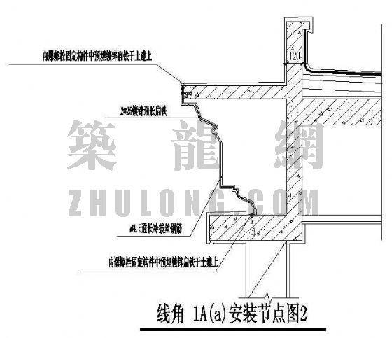 北京市某住宅小区外部GRC装饰施工节点详图