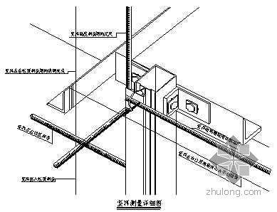 广东某电信综合楼施工组织设计(5层 框架 详图丰富)