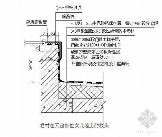 北京某大型图书馆装饰装修施工组织设计