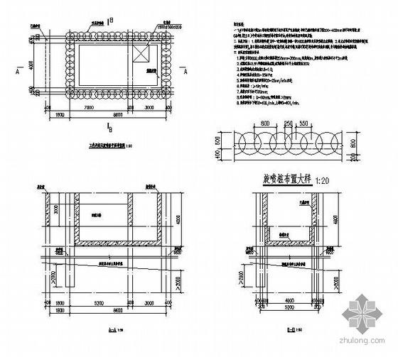 某工作井结构图