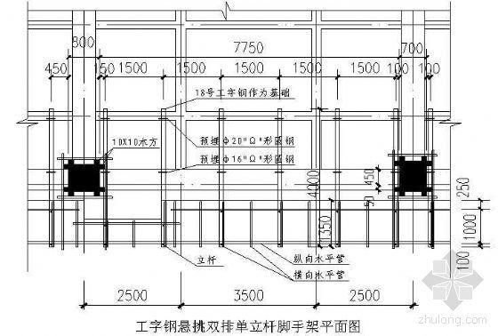苏州某高层群体住宅工程施工组织设计