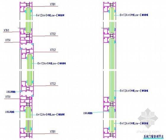 系统门窗竖剖节点详图