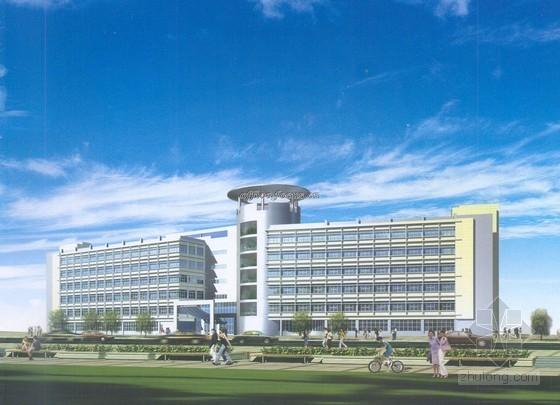 vrv中央空调系统北京资料下载-[北京]央企办公大厦中央空调施工组织设计
