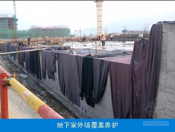 《混凝土结构工程施工规范》GB50666-2011宣贯讲义(质量问题照片 178页)