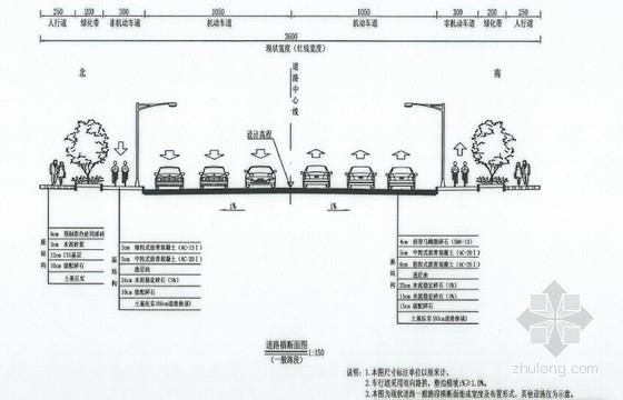 [浙江]市政道路整治工程施工图设计28张