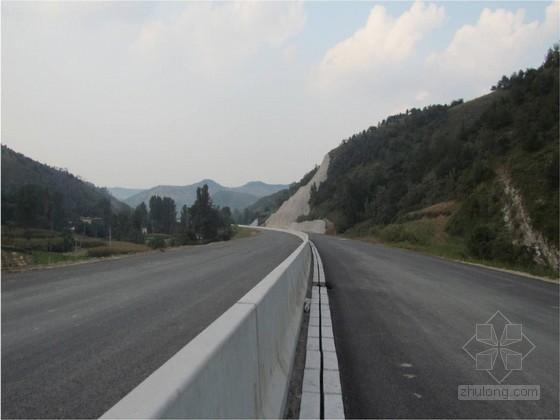 [PPT]沥青混凝土路面底基层工程施工技术