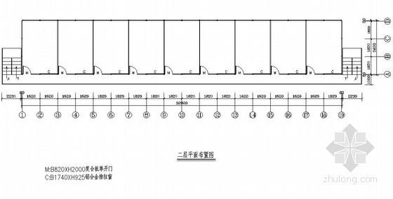 北京某施工单位活动板房全套施工图