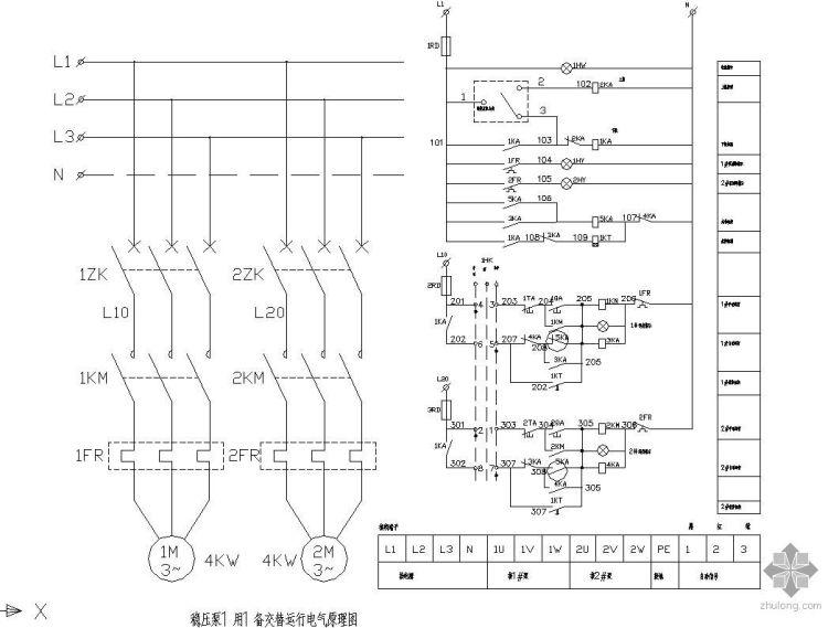 稳压泵(一用一备)控制原理图