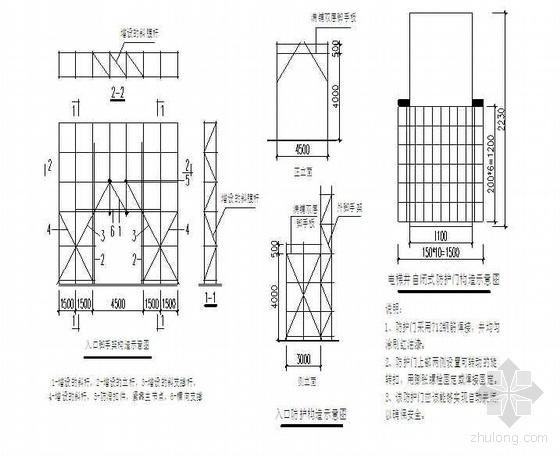 南宁某高层公寓楼脚手架施工方案(有计算)