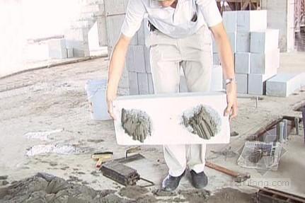 惠州市某住宅加气混凝土砌块专项施工方案