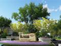 [四川]轻奢法兰西风情住宅展示区景观深化方案