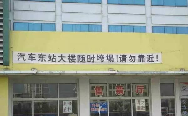 中国楼房为何频繁倒塌?耐久性至少50年怎么解释?_2