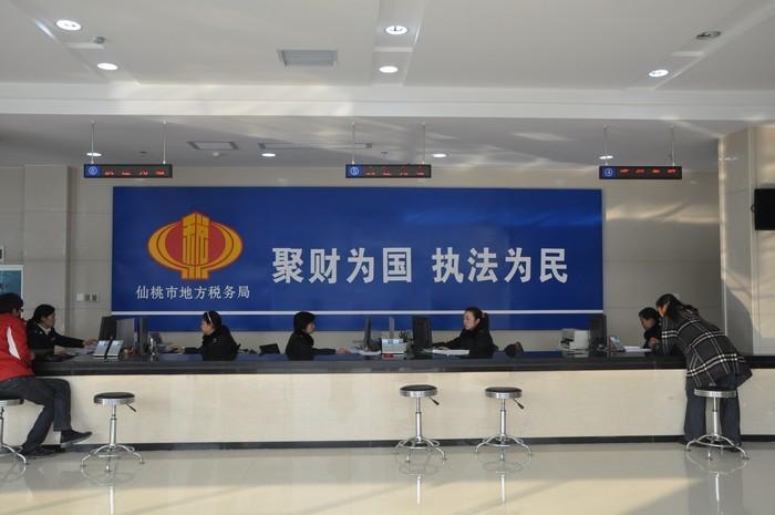 [重庆]税务局用房项目招标文件及工程量清单(204张图纸含室内装修)