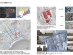 [山东]环球金融中心规划设计方案