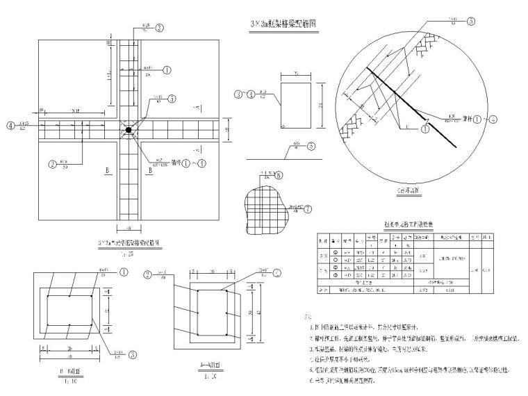 市政框架边坡防护工程及挡土墙工程施工图设计