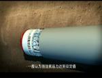 盾构施工技术视频分享