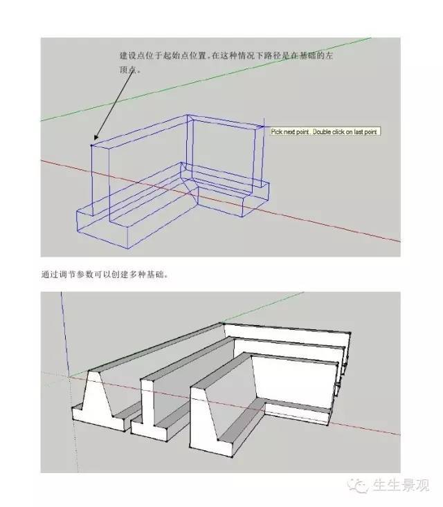 最全SketchUp建筑小插件_60