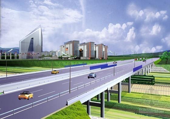 [山东]市政道路桥梁工程设计招标文件