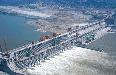 水利水电工程竣工验收监理工作报告