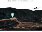 GIS+BIM技术在项目施工中的综合应用