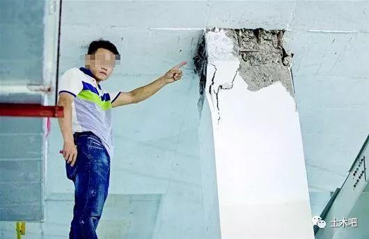 [地下结构抗浮]未考虑局部抗浮,柱端压溃!地下结构抗浮问题_3