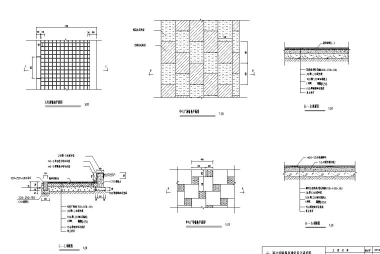 [浙江]万松广场景观建筑施工图设计-硬地铺装详图