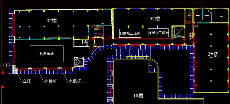 上海模具厂办公楼装饰工程施工组织设计方案(共90页,含施工图)