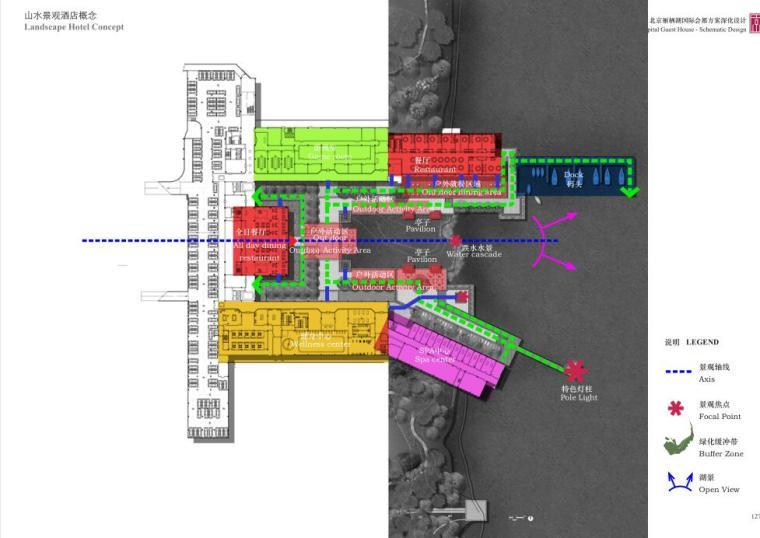[北京]雁栖湖国际会都景观设计方案规划文本PDF(362页)_14