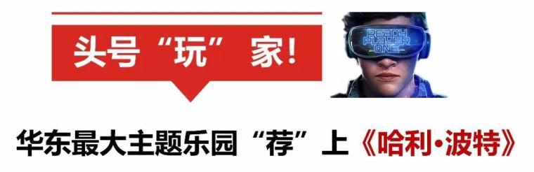 """""""徽""""常厉害!中建二局打造亚洲最大书城_6"""