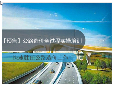 路桥建设工程施工组织设计方案