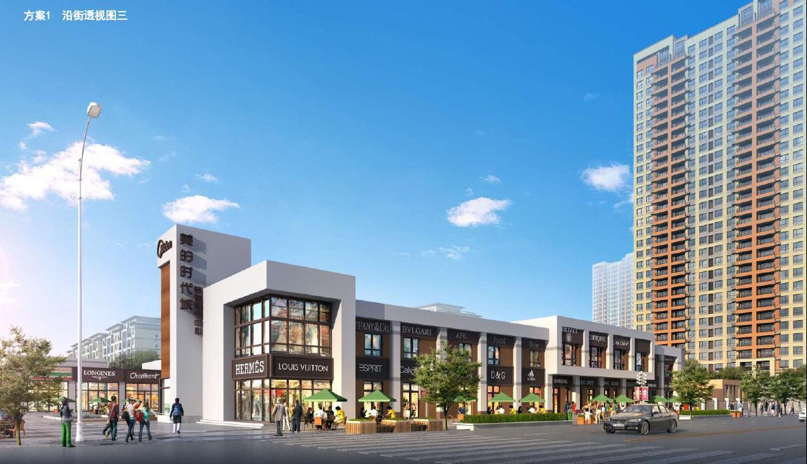 [方案][沈阳]现代风格塔式住宅楼建筑设计方案文本(16年最新)