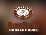 QingFangNoodleHouse(清芳面馆)