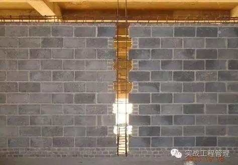 项目经理必懂:构造柱、专项、施工方案_6