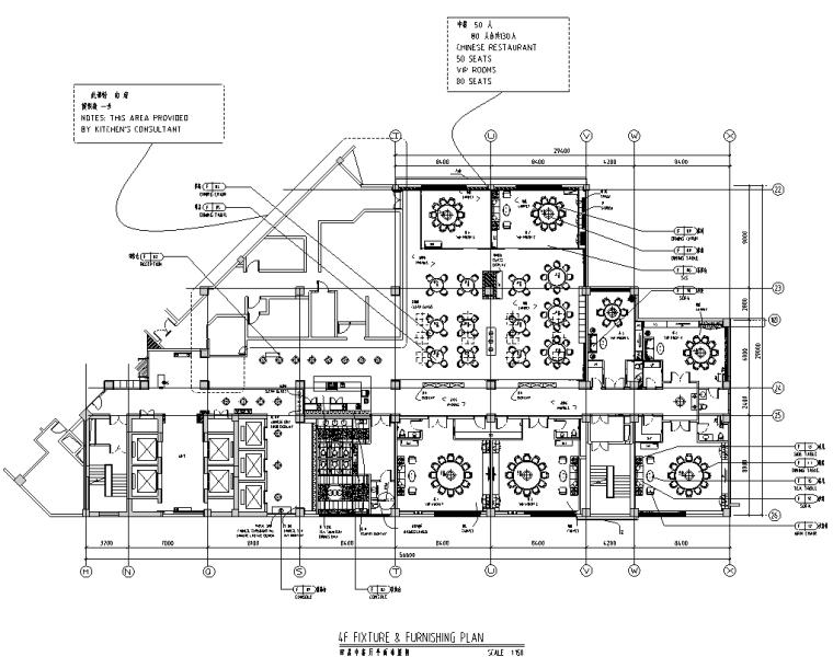 [福建]厦门某五星级酒店中餐厅装修施工图