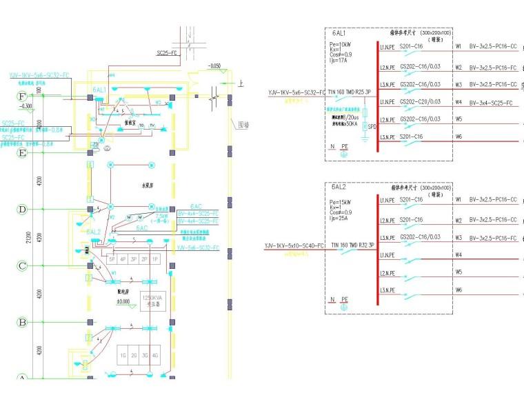 某中学电气施工图(教学楼、办公楼、实验楼设计)