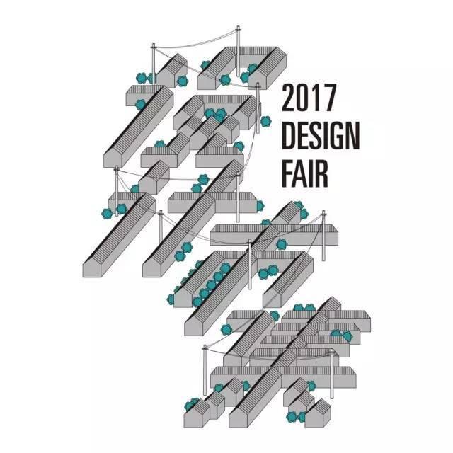设计市集 | 优胜奖揭晓 设计见证胡同未来
