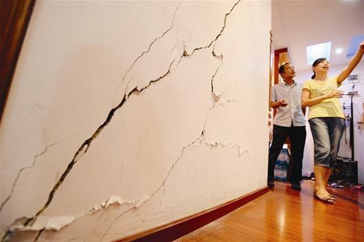 混凝土结构裂缝原因及修复措施大盘点