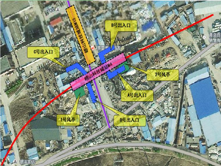 青岛地铁崂山科技城站初步设计汇报PPT