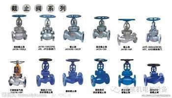 卫生间同层排水施工控制和技术发展