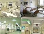 医院空调系统设计