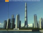 珠海十字门商务区城市设计投标