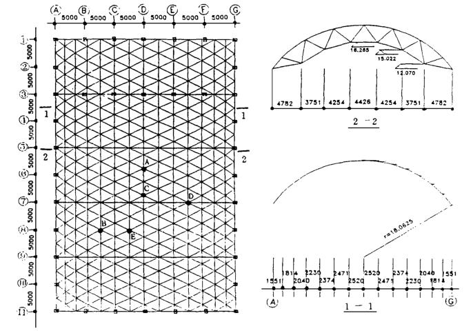 30m×50m中学体育馆单层柱面网壳屋盖结构设计