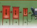 施工现场临时用电安全技术规范课件(共108页)