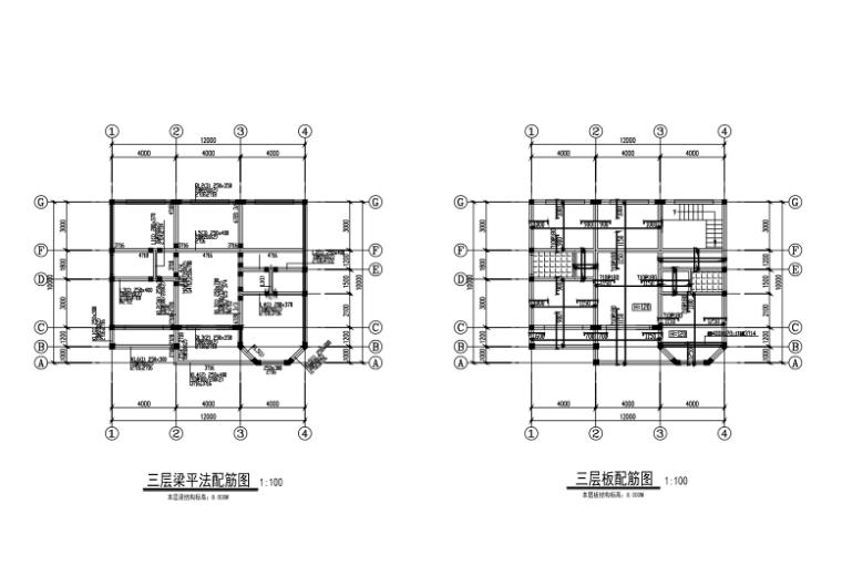 三层框架结构私人别墅建筑结构施工图